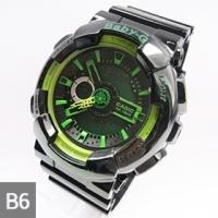 Детские часы G-shock mini (B6)