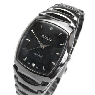 Мужские часы Rado (PM4533)