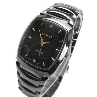 Мужские часы Rado (PM4523)